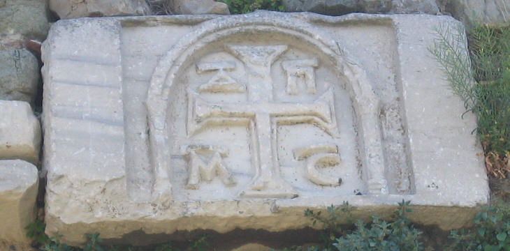 Relief above the main entrance (internal side)