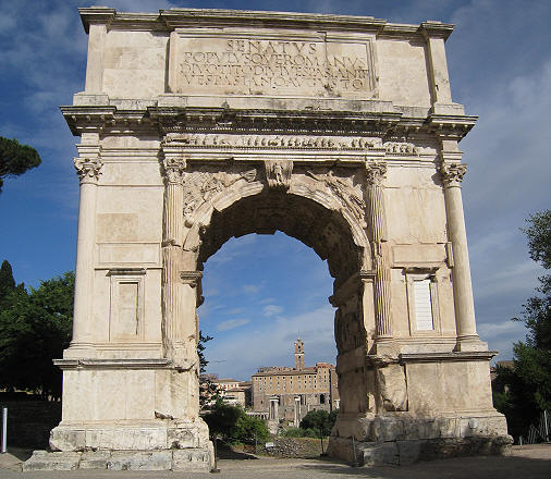 The old part of the arch