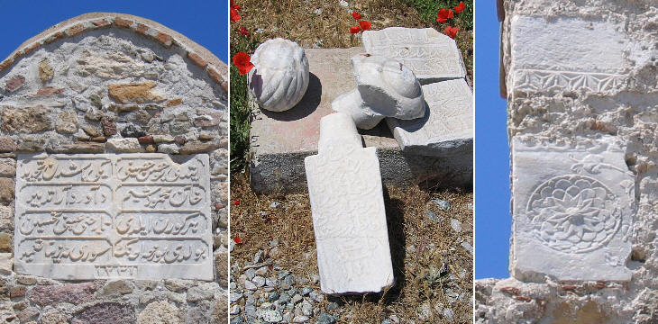 (left) XXth century inscription; (centre) Ottoman tombs ; (right) Ottoman relief