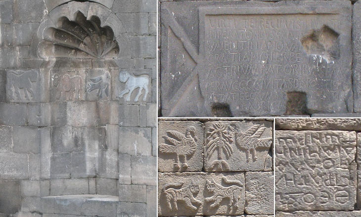 Dag Kapisi - reliefs and inscriptions