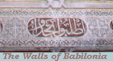 The Walls of Babilonia