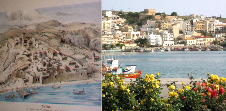 A painting showing Sittia under the Venetian rule and a 2005 image of the town